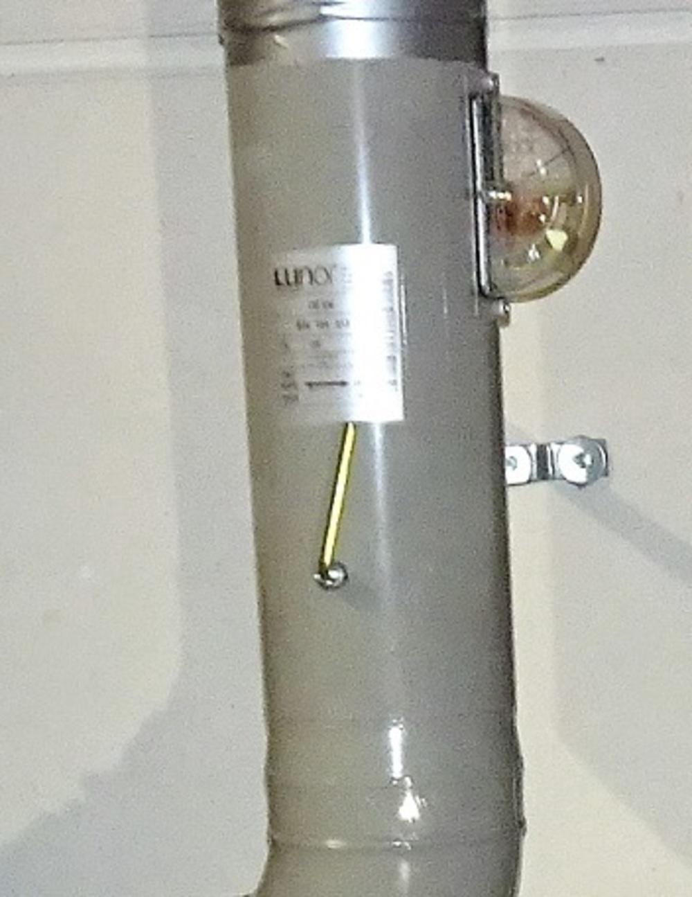 Luftmengenmesser LM-75/150